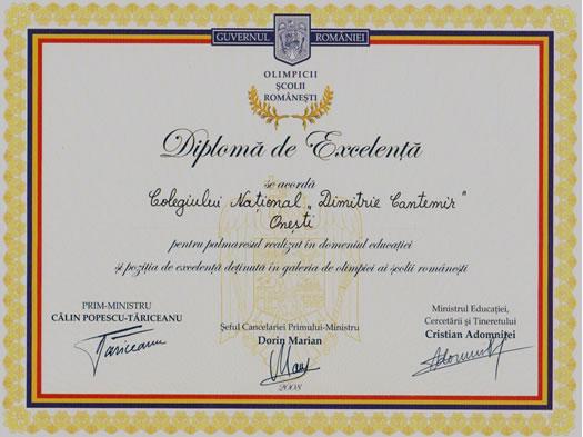 Diploma excelenta scoala